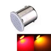DC12V 1156 Ba15s 12 chips COB LED Car Turn Signal Rear Light