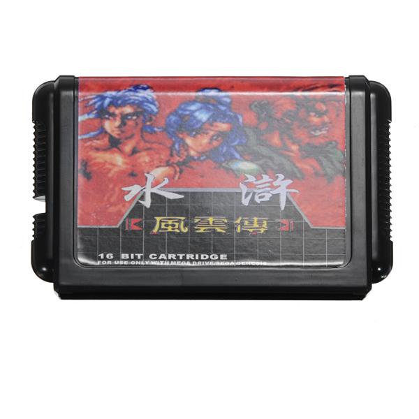 Shui Hu Feng Yun Zhuan MD Game Cartridge for 16 Bit Seg