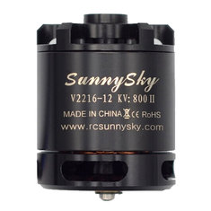 Sunnysky New V2216 KV650 KV800 KV900 Brushless Motor For RC Models