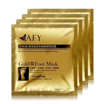 AFY Gold Foot Care Mask Membrane Nursing Set Corneous Dead Skin